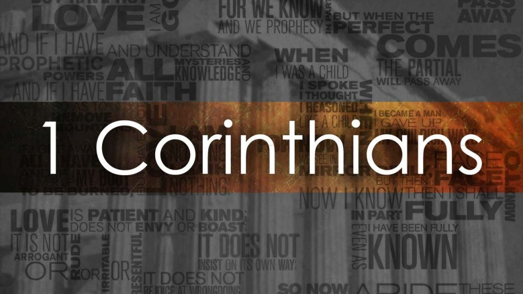 Follow me as I follow Christ - 1 Corinthians 11:1 Image
